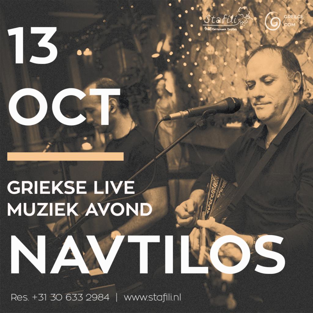 Griekse live muziek avond met Navtilos
